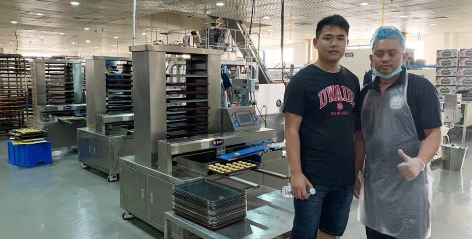 مصنع ماكينات سيني
